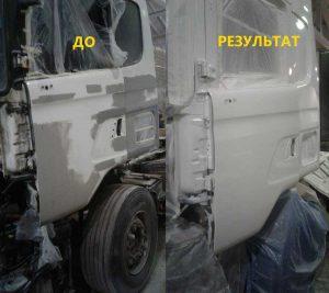 покраска-авто-грузовых