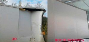 ремонт-обшивки-фургона